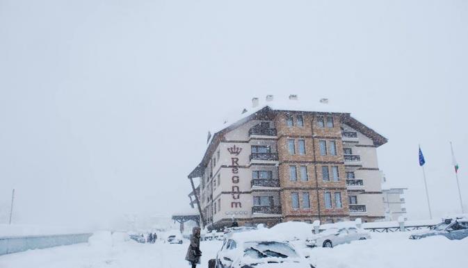 regnum-bansko-aparthotel-spa-genel-008