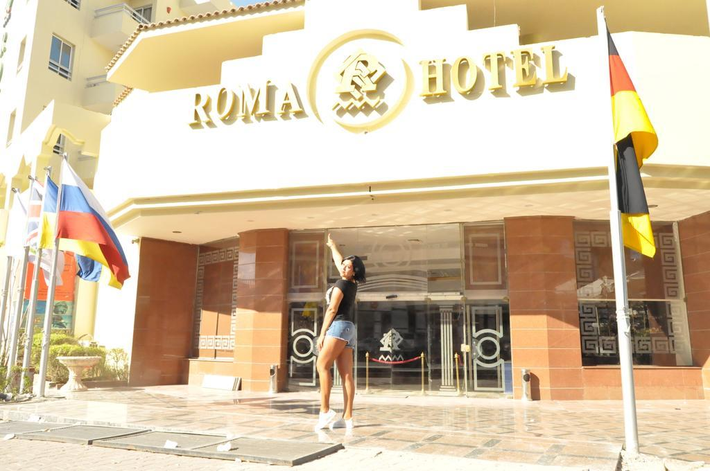 roma-host-way-aqua-park-genel-004