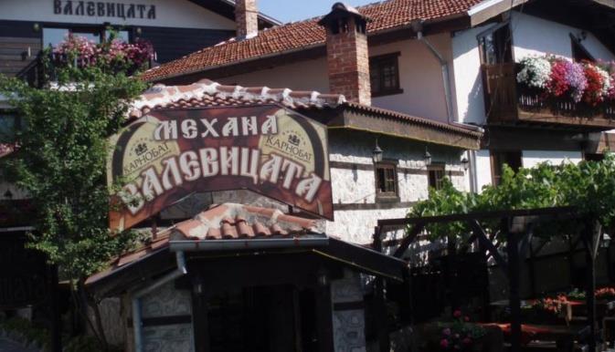 valevitsata-restoran-0017